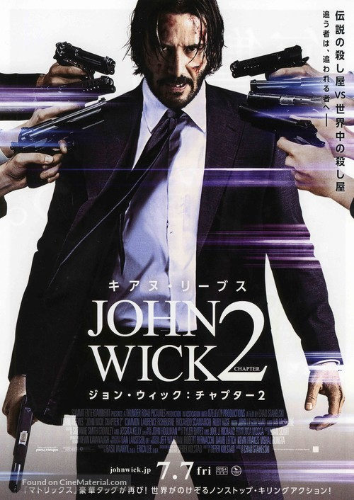 John Wick Chapter Two 2017 Japanese Movie Poster
