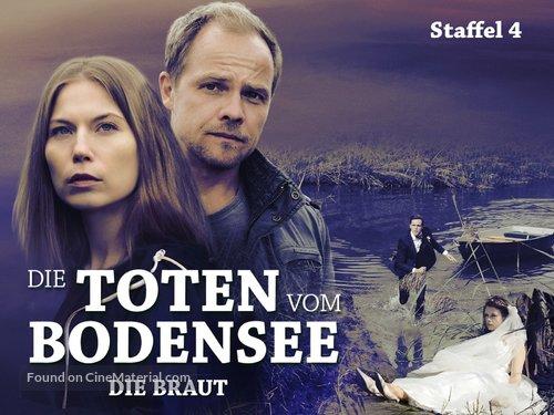 """""""Die Toten vom Bodensee"""" - German Video on demand movie cover"""