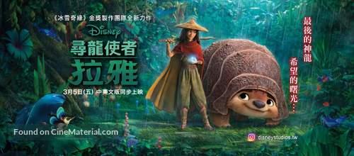 Raya and the Last Dragon - Taiwanese Movie Poster