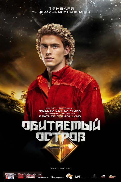 Obitaemyy ostrov - Russian Movie Poster