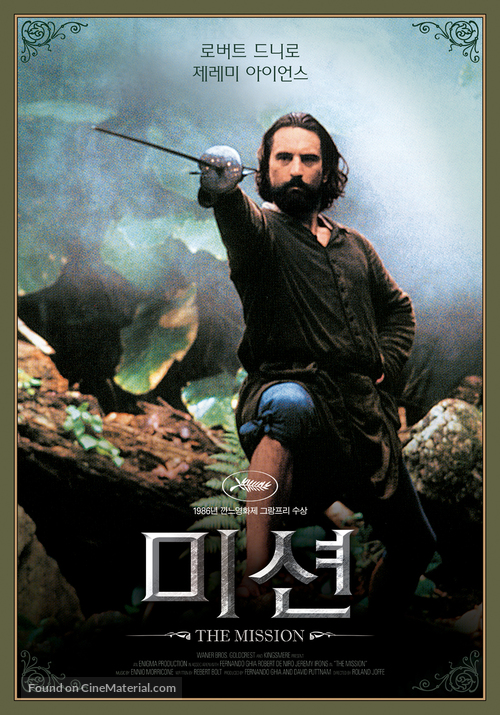 The Mission - South Korean Movie Poster