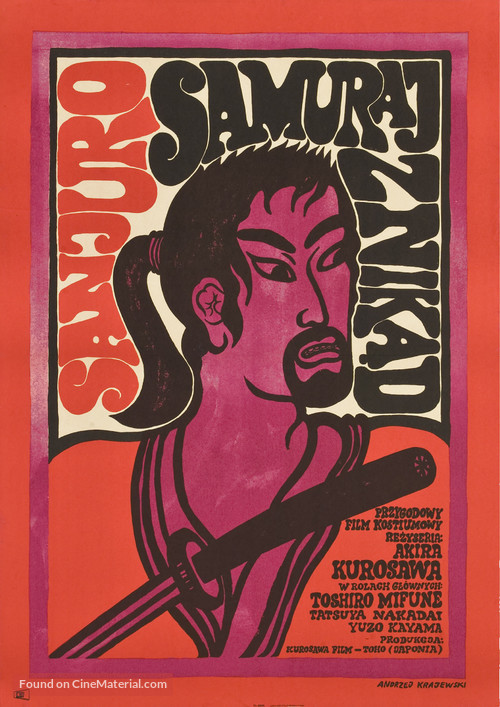 Tsubaki Sanjûrô - Polish Movie Poster