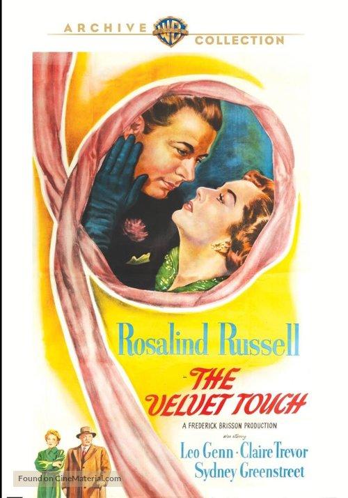 The Velvet Touch - DVD movie cover