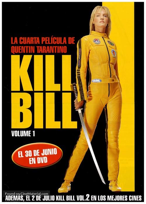Kill Bill Vol 1 2003 Spanish Video Release Movie Poster