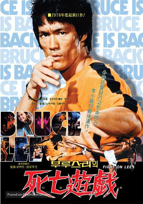 Game Of Death - South Korean Movie Poster