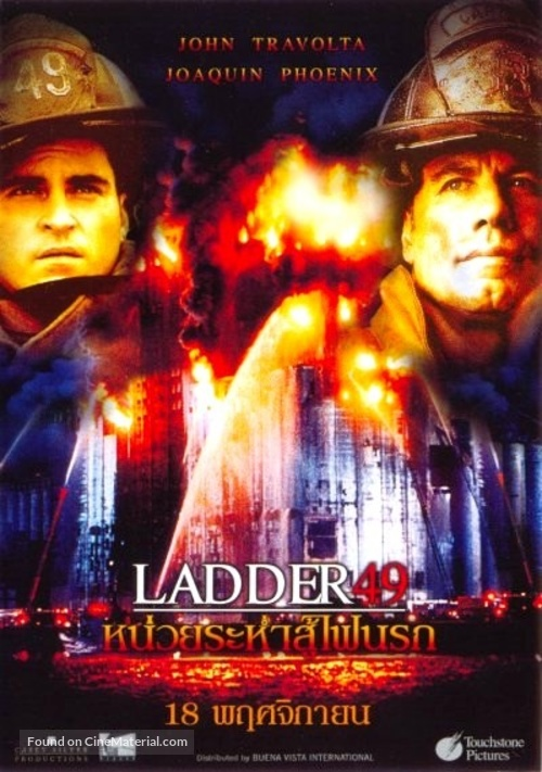 ladder 49 movie review The third line of dialogue in ladder 49 is the all too familiar refrain i'm gettin' too old for this s -- an indicator that freshness and originality weren't.
