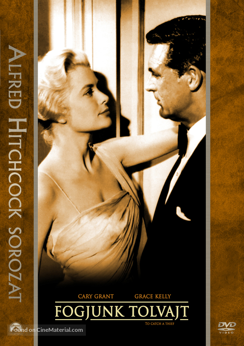 To Catch a Thief - Hungarian DVD cover