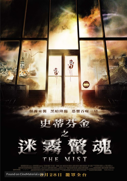 The Mist - Taiwanese Movie Poster
