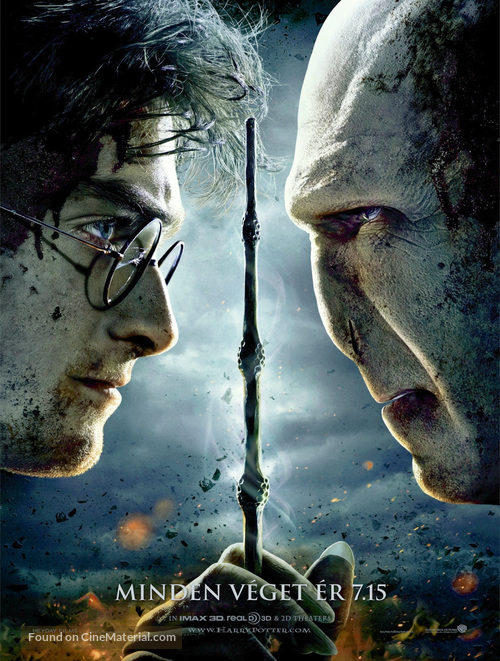Harry Potter and the Deathly Hallows: Part II - Hungarian Movie Poster