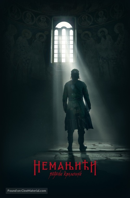 """""""Nemanjici-radjanje kraljevine"""" - Serbian Movie Poster"""
