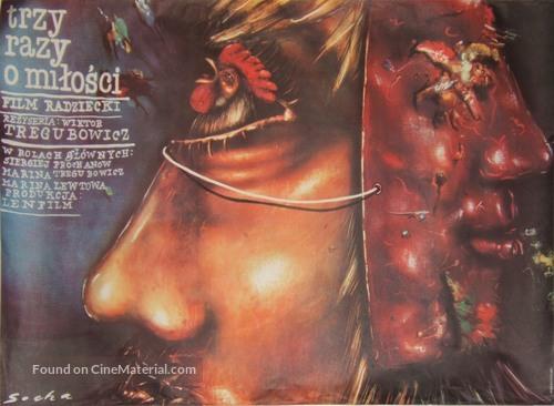 Trizhdy o lyubvi - Polish Movie Poster