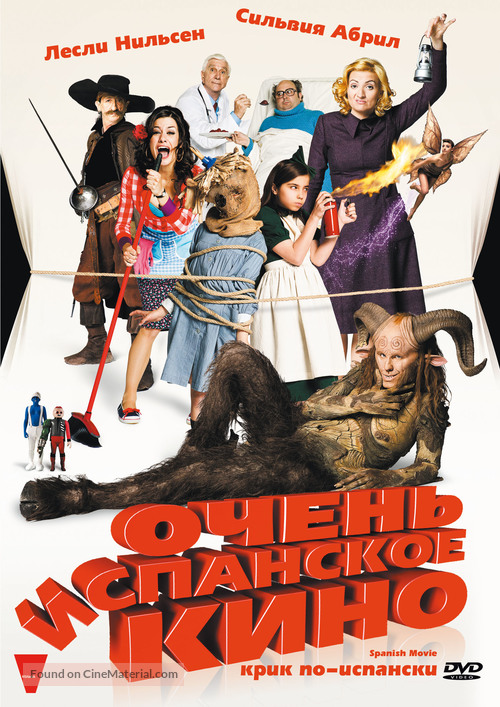 Spanish Movie - Russian DVD movie cover