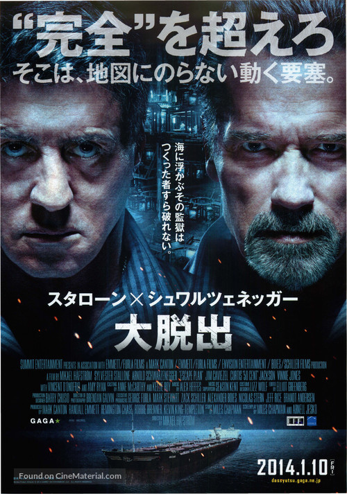 escape plan japanese movie poster