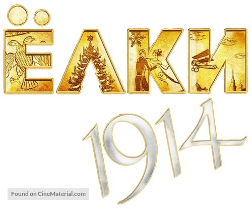 Yolki 1914 - Russian Logo