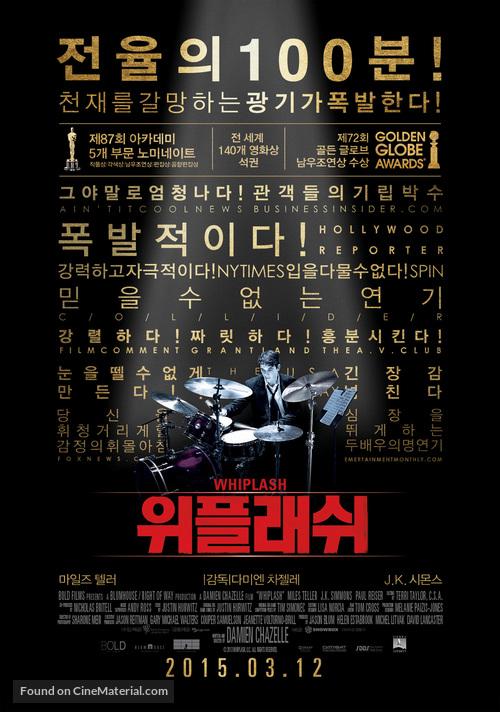Whiplash - South Korean Theatrical movie poster