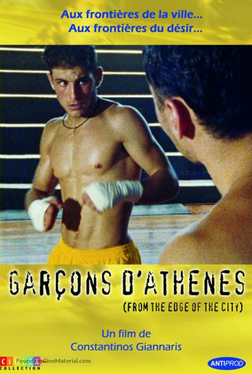 Apo tin akri tis polis - French DVD movie cover