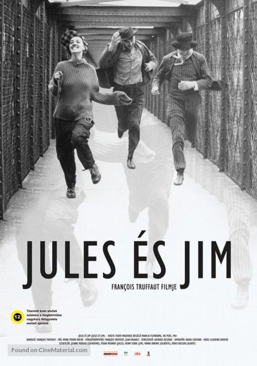 Jules Et Jim - Hungarian Movie Poster