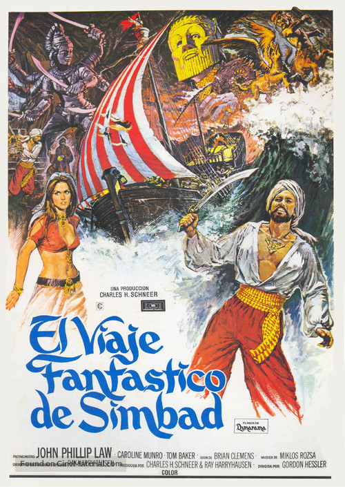 The Golden Voyage of Sinbad - Spanish Movie Poster