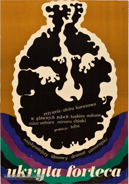 Kakushi toride no san akunin - Polish Movie Poster