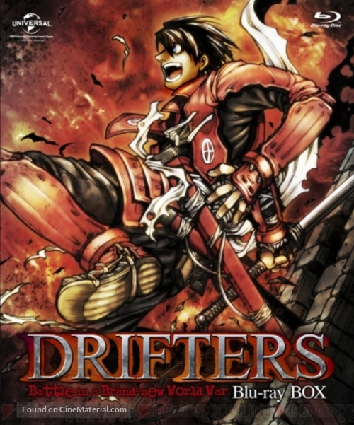 """""""Drifters"""" - Japanese Movie Cover"""
