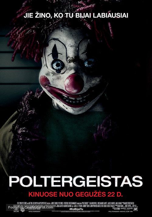 Poltergeist - Lithuanian Movie Poster