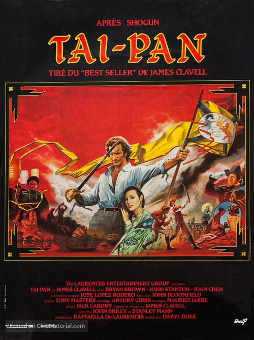 Tai-Pan - French Movie Poster