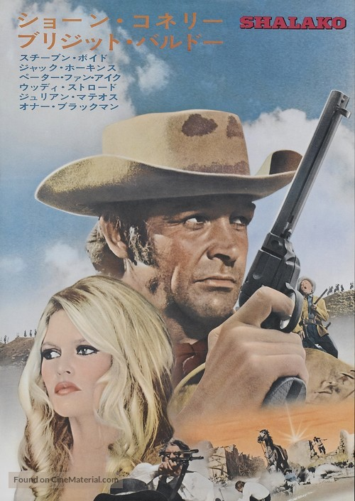 Shalako - Japanese Movie Poster