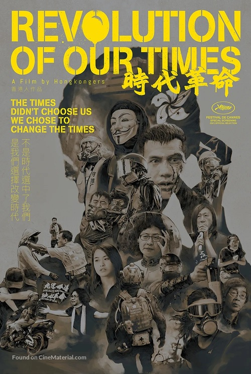 Revolution of Our Times - Hong Kong Movie Poster