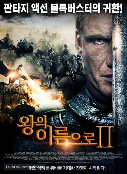 In the Name of the King: Two Worlds - South Korean Movie Poster