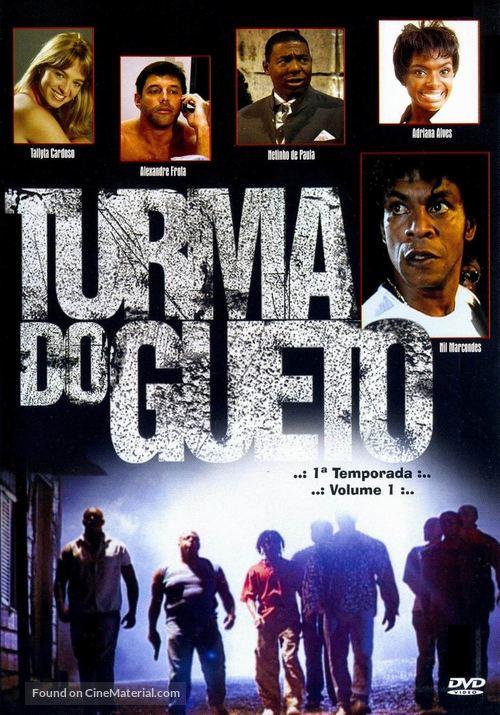"""Turma do Gueto"" - Brazilian Movie Cover"