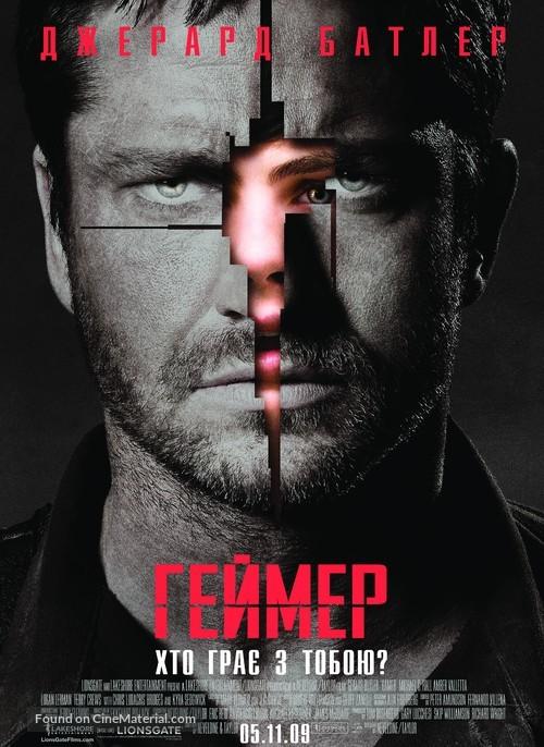 Gamer - Ukrainian Movie Poster