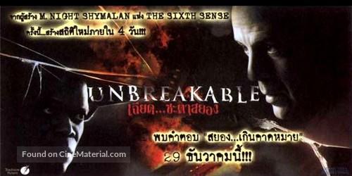Unbreakable - Thai Movie Poster