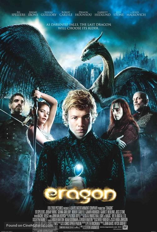 Eragon - Movie Poster