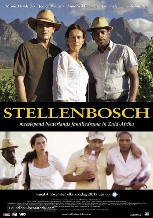 """""""Stellenbosch"""" - Dutch Movie Poster"""