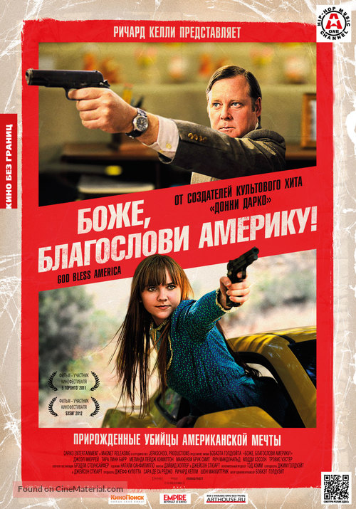 God Bless America - Russian Movie Poster