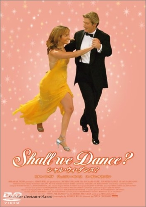 Shall We Dance - Japanese DVD movie cover