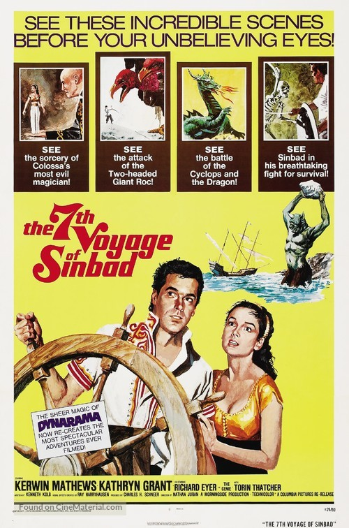 The 7th Voyage of Sinbad - Movie Poster