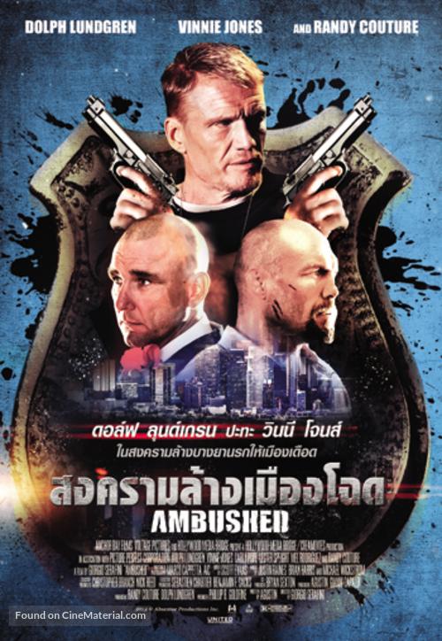 Ambushed - Thai Movie Poster