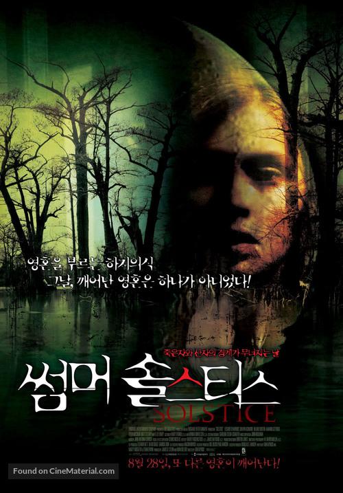 Solstice - South Korean Movie Poster