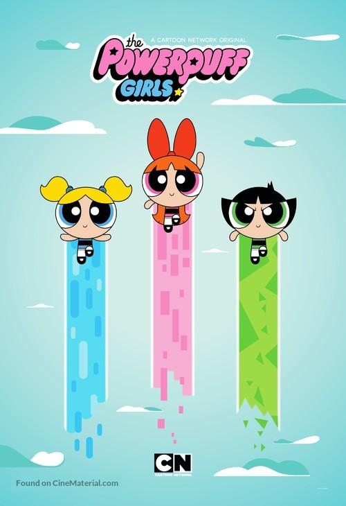 """""""The Powerpuff Girls"""" - Movie Poster"""