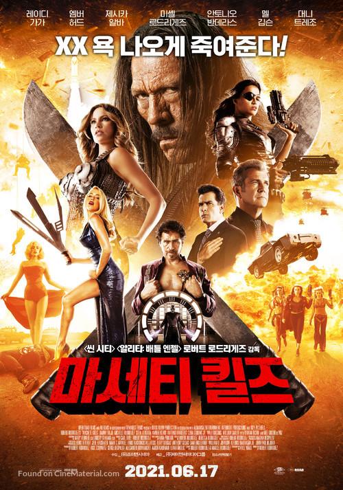 Machete Kills - South Korean Movie Poster