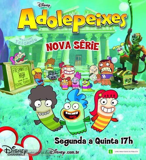"""Fish Hooks"" - Brazilian Movie Poster"