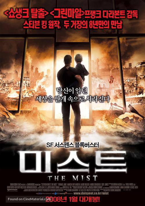 The Mist - South Korean Movie Poster