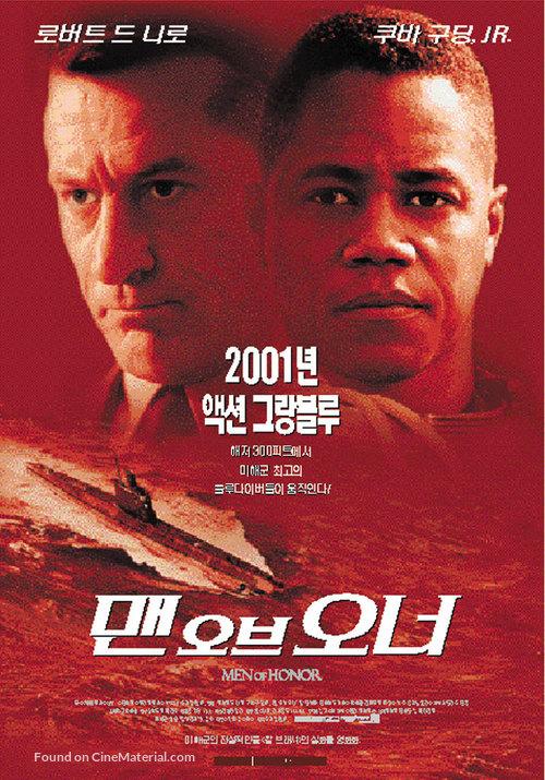 Men Of Honor - South Korean Movie Poster