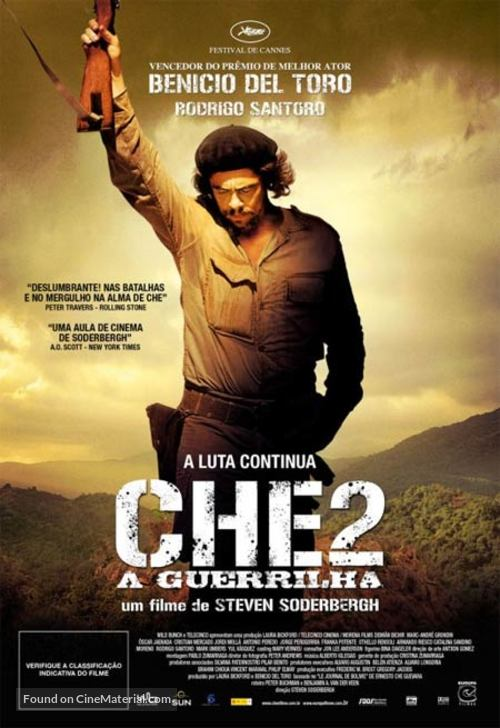 Che: Part Two - Brazilian Movie Poster