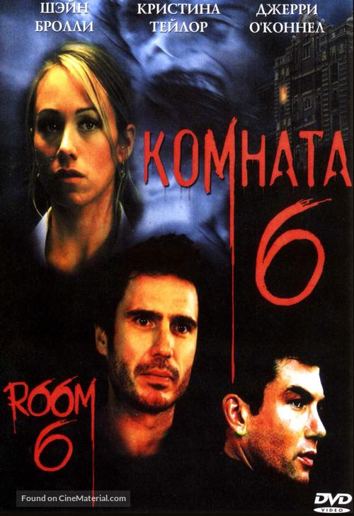 Room 6 - Russian DVD movie cover