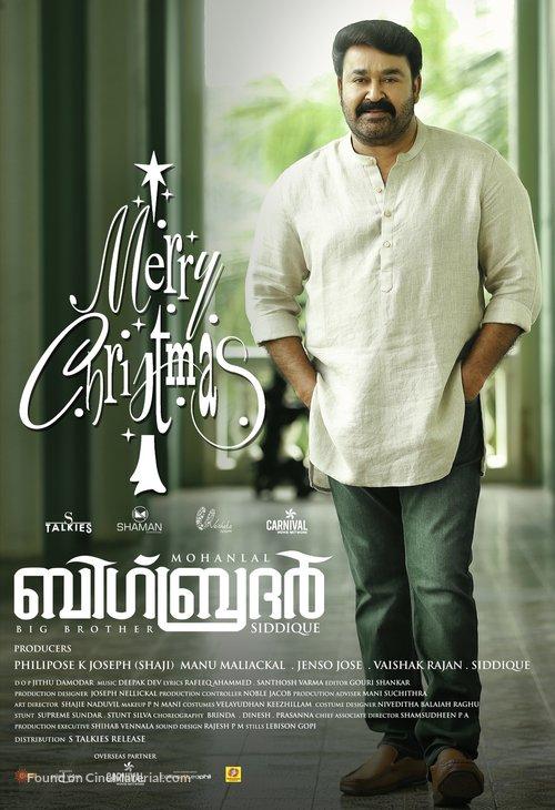 big b malayalam movie songs free download 123musiq