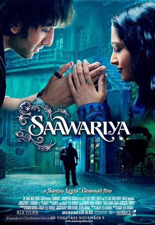Saawariya - Indian Theatrical poster