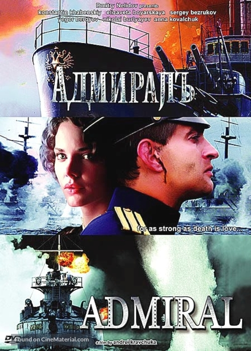 Admiral - Movie Cover
