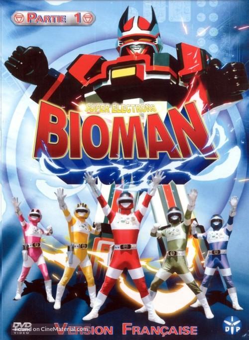 """Chôdenshi Baioman"" - French DVD movie cover"